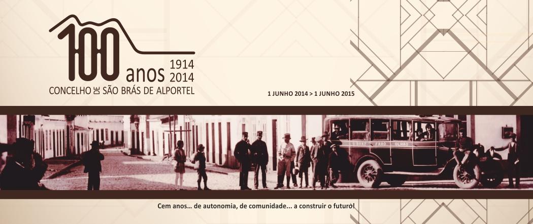 Centenário do Concelho