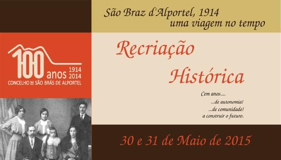 Recriação Histórica