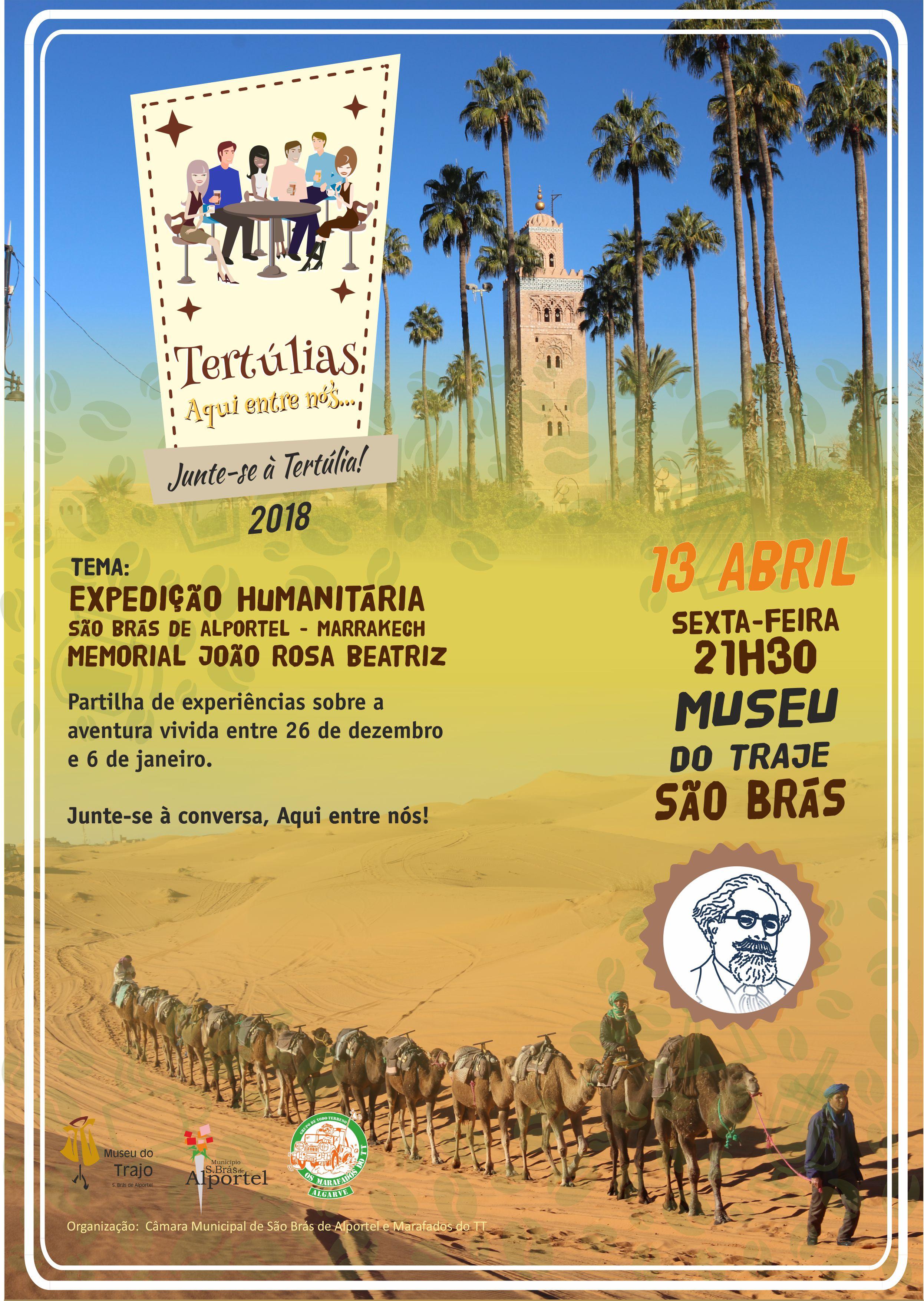 """cartaz da tertúlia """"aqui entre nós"""" de abril de 2018"""