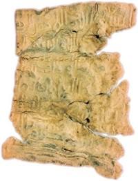 Amuleto com inscrição religiosa, séc. XI/XII