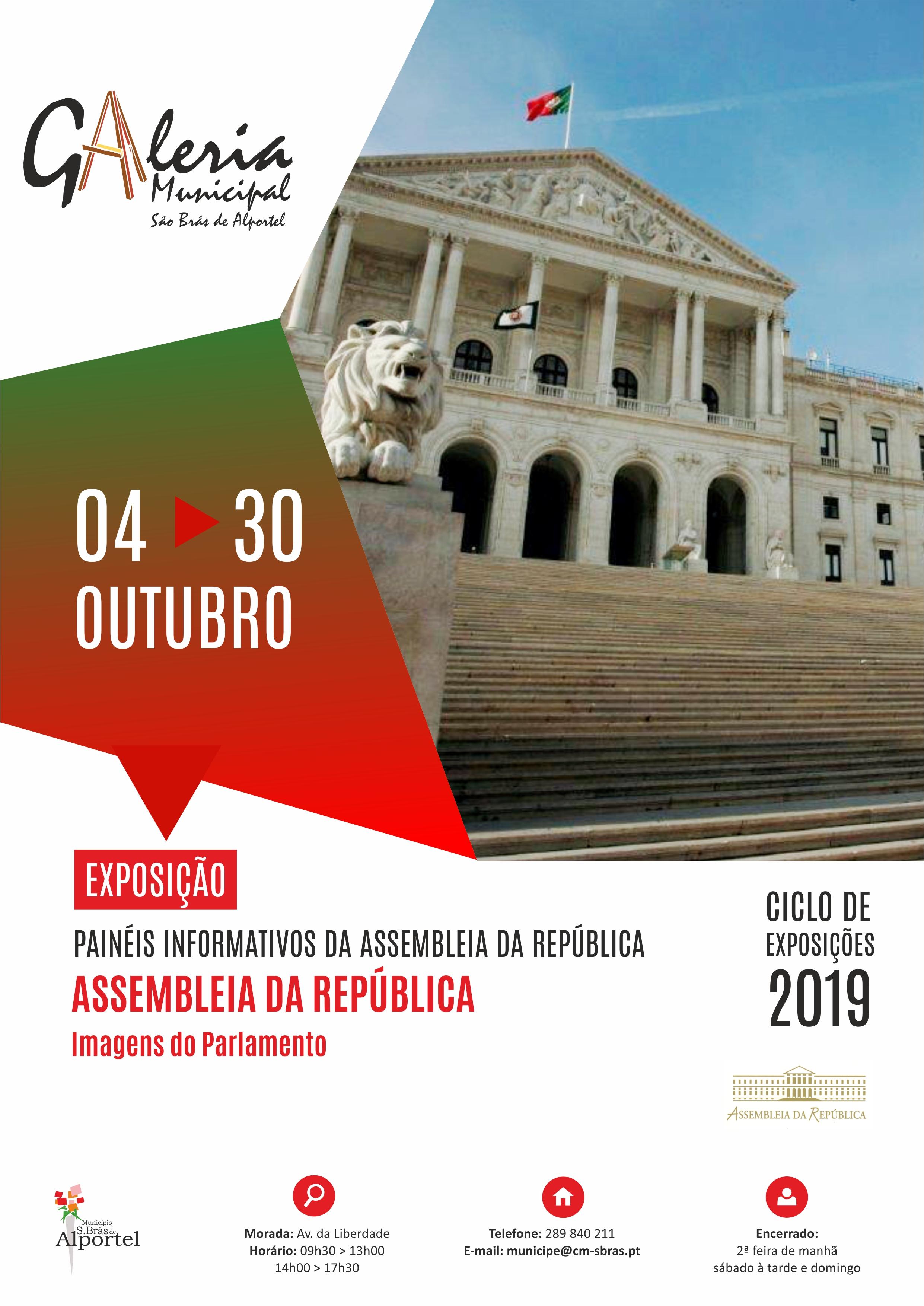 cartaz da exposição assembleia da república - imagens do parlamento